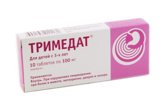 Состав Тримедата и его основние свойства при панкреатите - Мой живот