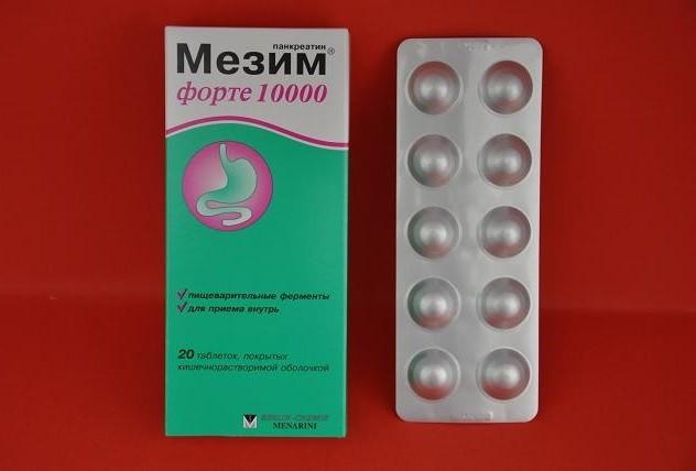 Мезим в таблетках и упаковке