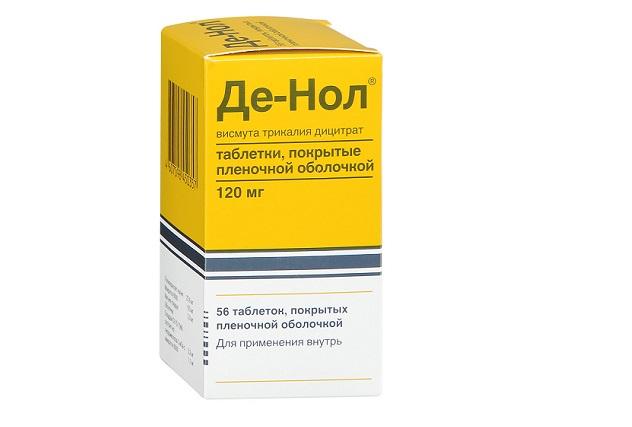 лекарство от гастрита желудка де нол