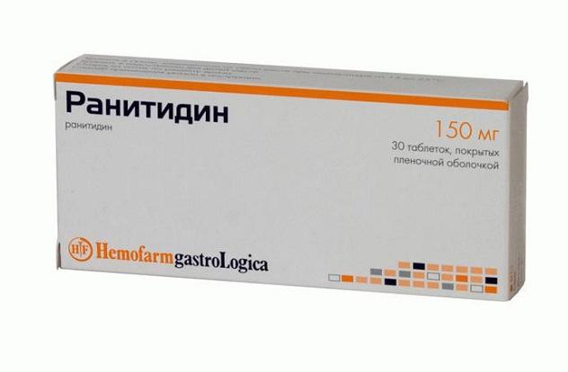 ранитидин при гастрите с повышенной кислотностью