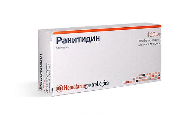 Ранитидин при гастрите - Лечение гастрита