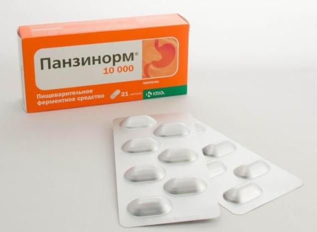 Панзинорм в таблетках