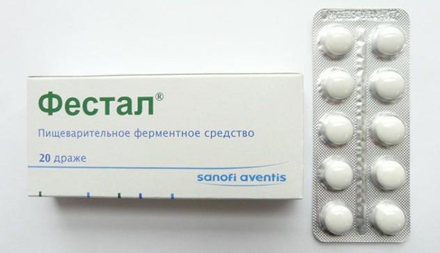 Фестал в таблетках