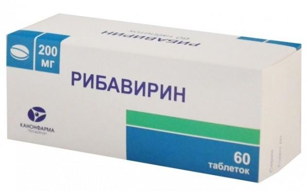 Таблетки рибавирина