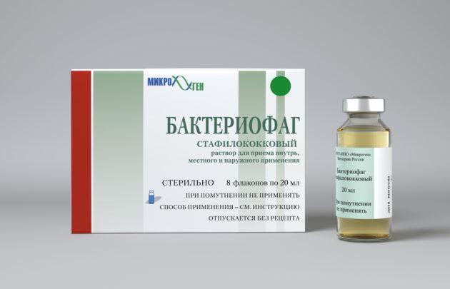 Бактериофаг