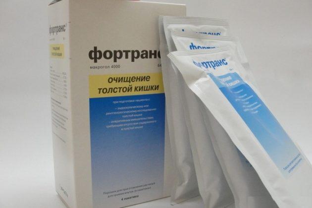 Фортранс для подготовки к колоноскопии