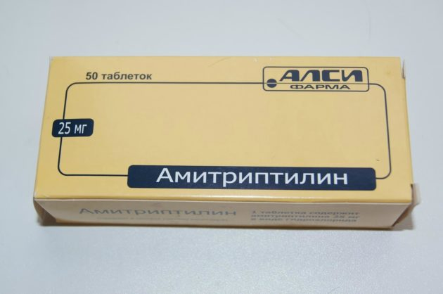 Амитриптилин может быть назначен наряду с другими лекарствами от панкреатита