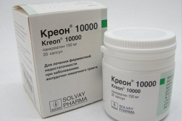 Креон назначается в качестве лекарства от панкреатита при недостаточной выработке ферментов