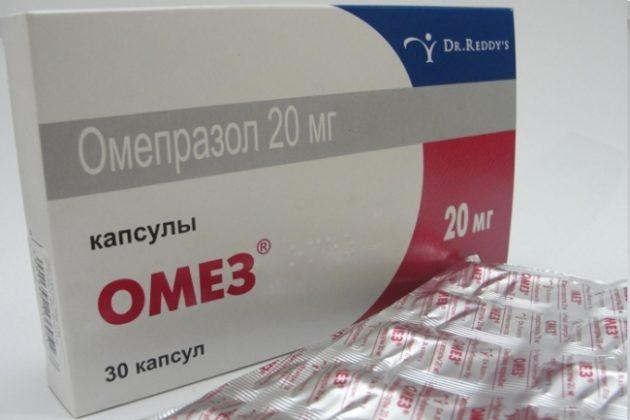 Омепразол может быть назначен в качестве лекарства от панкреатита