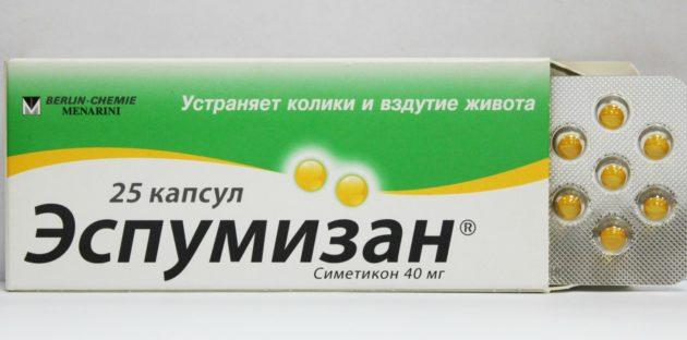 При синдроме раздраженной толстой кишки с метеоризмом назначают Эспумизан