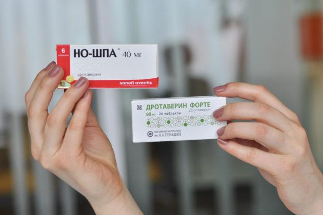 чтобы снять боль во время обострения панкреатита, можно принять спазмолитики