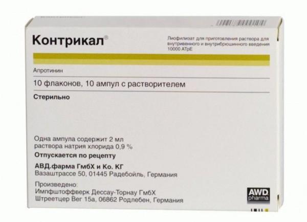 контрикал - препарат для жкт