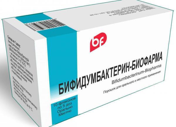 Бифидумбактерин - аналог смекты