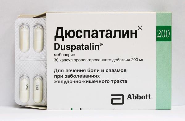 Дюспаталин - лекарство от гастродуоденита