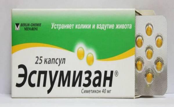 эспумизан - препарат от боли в кишечнике