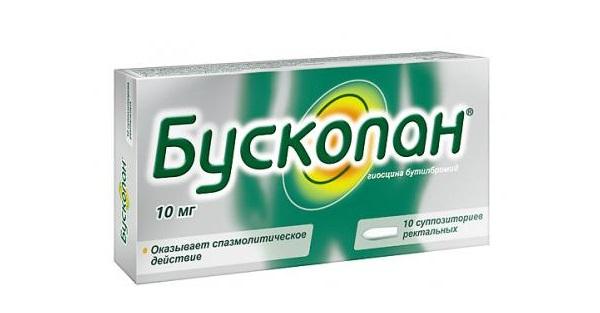 обезболивающее при язве желудка - Бускопан