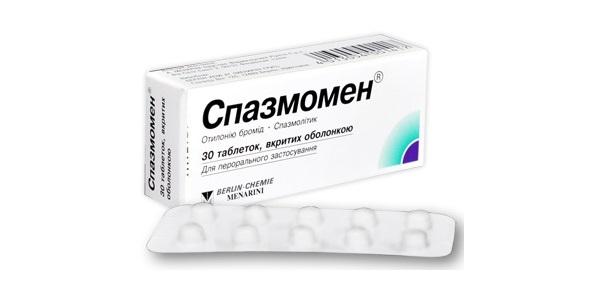 обезболивающее при язве желудка - Спазмомен