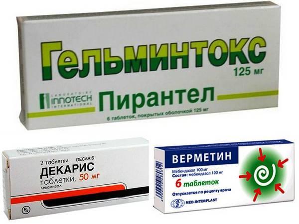 Лекарства от глистов для детей