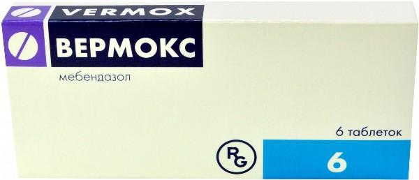 препарат Вермокс для лечения ленточных глистов у человека