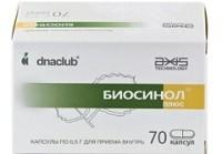 Биосинол - препарат от описторхоза