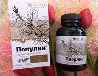 Популин - препарат от описторхоза