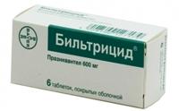 Бильтрицид - препарат от описторхоза