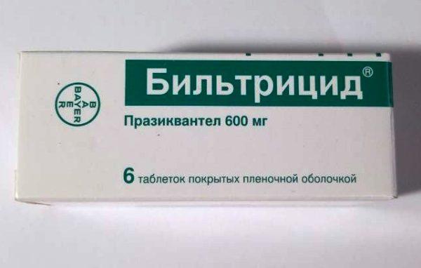 Бильтрицид - препарат для лечения дифиллоботриоза