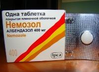 таблетки от остриц Немозол