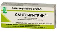 Сангвиритрин - аналог энтерофурила