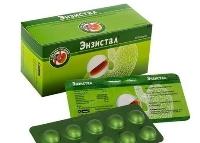энзистал - популярный ферментный препарат