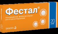 Фестал - популярный ферментный препарат